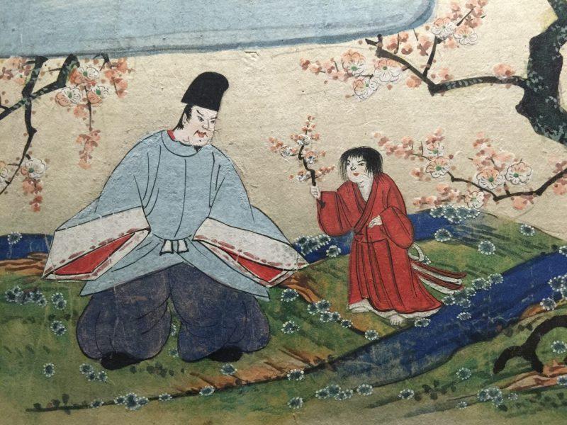 hanawarabe